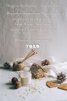 Życzenia - Święta Prawosławne